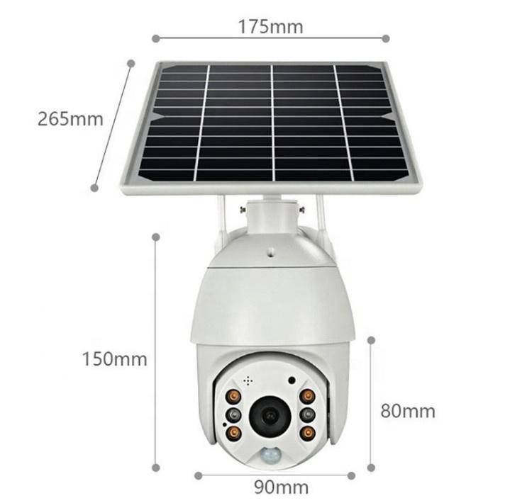 Фермерска камера за наблюдение на площи със соларно захранване